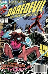 Daredevil (1964-1998) #297 Variant A: Newsstand Edition