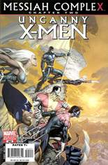 Uncanny X-Men (1963-2011) #492 Variant C: Incentive Cover