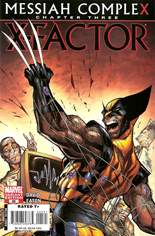 X-Factor (2006-2013) #25 Variant B: Incentive Cover