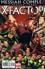X-Factor (2006-2013) #25 Variant C: 2nd Printing