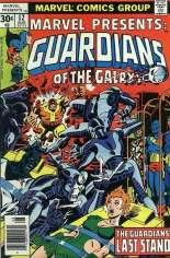 Marvel Presents (1975-1977) #12 Variant A