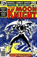 Marvel Spotlight (1971-1977) #28 Variant A