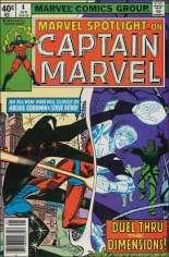 Marvel Spotlight (1979-1981) #4 Variant A: Newsstand Edition