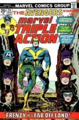 Marvel Triple Action (1972-1979) #24 Variant A