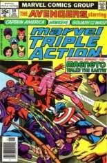 Marvel Triple Action (1972-1979) #39