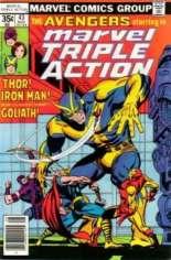 Marvel Triple Action (1972-1979) #43