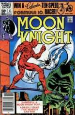 Moon Knight (1980-1984) #13 Variant A: Newsstand Edition