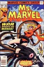 Ms. Marvel (1977-1979) #16 Variant A