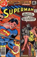 Superman (1939-1986, 2006-2011) #331 Variant A