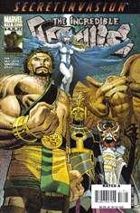 Incredible Hercules (2008-2010) #117 Variant A