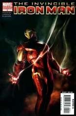 Invincible Iron Man (2008-2012) #5 Variant B