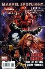 Marvel Spotlight: Marvel Knights 10th Anniversary (2008) #1 Variant B: Monkey Variant