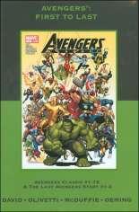 Marvel Premiere Classic Library (2006-Present) #HC Vol 17