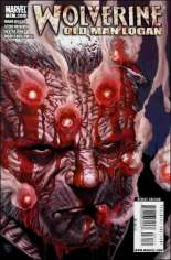 Wolverine (2003-2009) #71 Variant A