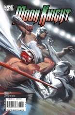 Moon Knight (2006-2009) #29 Variant A