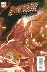 Daredevil (1998-2011) #500 Variant B