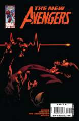 New Avengers (2005-2010) #57 Variant A