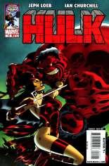 Hulk (2008-2012) #15 Variant A