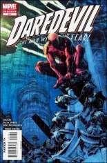 Daredevil (1998-2011) #501 Variant C: 2nd Printing