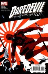 Daredevil (1998-2011) #505 Variant A