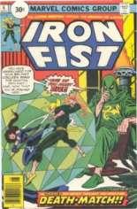 Iron Fist (1975-1977) #6 Variant B: 30 Cent Variant