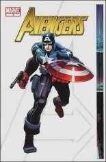 Avengers (2010-2012) #1 Variant F: Avengers Day Gatefold Cover