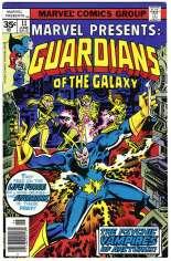 Marvel Presents (1975-1977) #11 Variant B: 35 Cent Variant