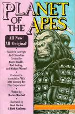 Planet of the Apes (1990-1992) #1 Variant D: Pink wraparound