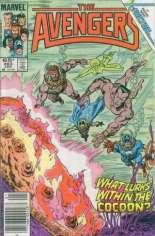Avengers (1963-1996) #263 Variant A: Newsstand Edition