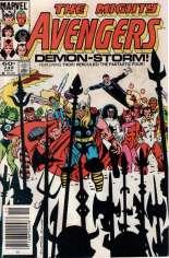 Avengers (1963-1996) #249 Variant A: Newsstand Edition