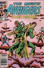 Avengers (1963-1996) #251 Variant A: Newsstand Edition