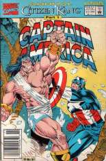 Captain America (1968-1996) #Annual 11 Variant A: Newsstand Edition