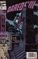 Daredevil (1964-1998) #334 Variant A: Newsstand Edition