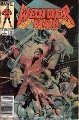 Wonder Man (1986) #1 Variant A: Newsstand Edition