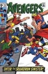 Avengers (1963-1996) #70 Variant A