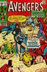 Avengers (1963-1996) #83 Variant A