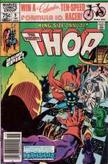 Thor (1966-1996) #Annual 9 Variant A: Newsstand Edition