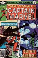 Marvel Spotlight (1979-1981) #4 Variant B: Direct Edition
