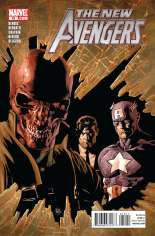 New Avengers (2010-2013) #12 Variant A