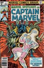 Marvel Spotlight (1979-1981) #2 Variant A: Newsstand Edition