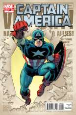 Captain America (2011-2012) #1 Variant D: 1:15 Variant