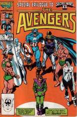 Avengers (1963-1996) #266 Variant B: Direct Edition
