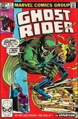 Ghost Rider (1973-1983) #57 Variant C: UK Edition