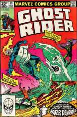 Ghost Rider (1973-1983) #59 Variant C: UK Edition