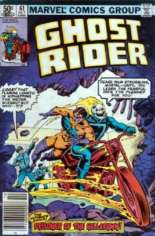 Ghost Rider (1973-1983) #61 Variant A: Newsstand Edition