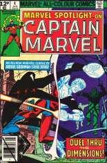 Marvel Spotlight (1979-1981) #4 Variant C: UK Edition