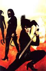 Jennifer Blood (2011-2014) #4 Variant E: 1:10 Virgin Cover