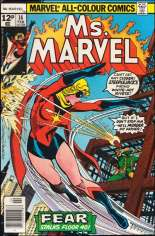Ms. Marvel (1977-1979) #14 Variant B: UK Edition
