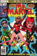 Ms. Marvel (1977-1979) #18 Variant B: UK Edition