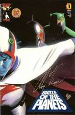 Battle of the Planets (2002-2003) #1 Variant K: DF Blue Foil Signed Edition; Signed by Alex Ross; Limited to 499 Copies